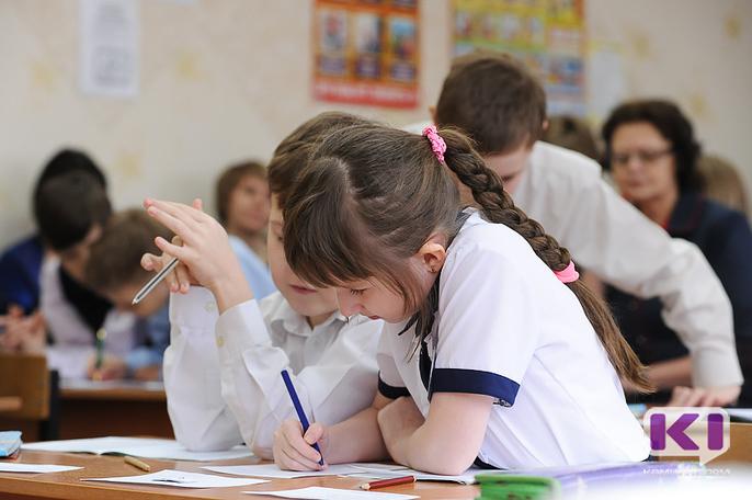 Прием заявлений в первый класс в Сыктывкаре стартует с 30 января