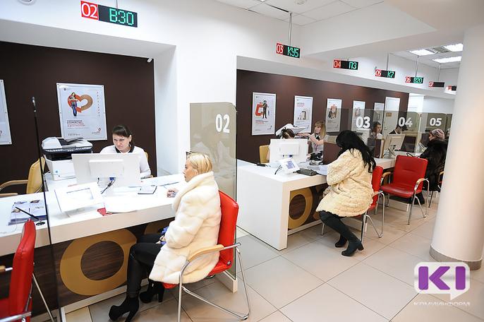 Независимо от места проживания житель РФ сейчас может получить 44 государственные услуги