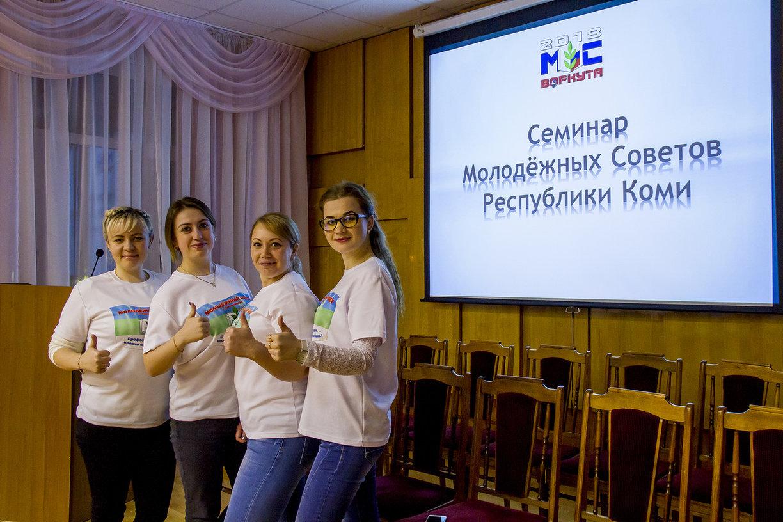 В Коми создадут общереспубликанский Молодежный совет при профсоюзе работников образования