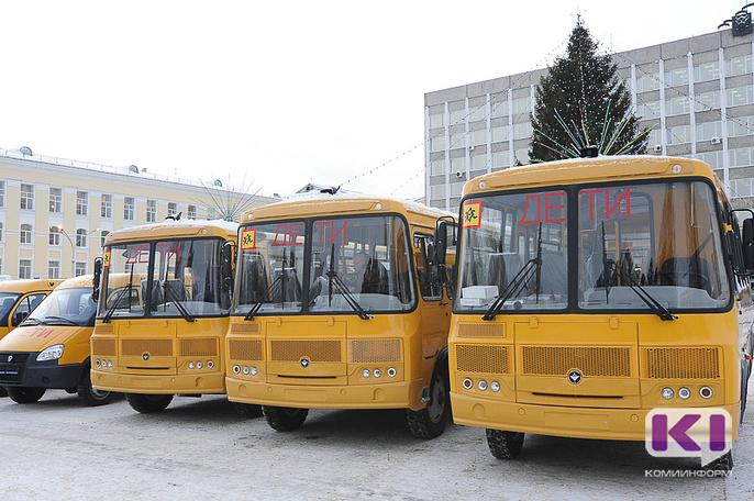 Минобрнауки Коми выступает против ограничения срока службы школьных автобусов десятью годами