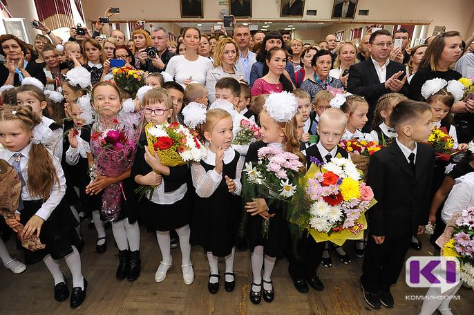 1105 сыктывкарских родителей подали заявления в первый класс