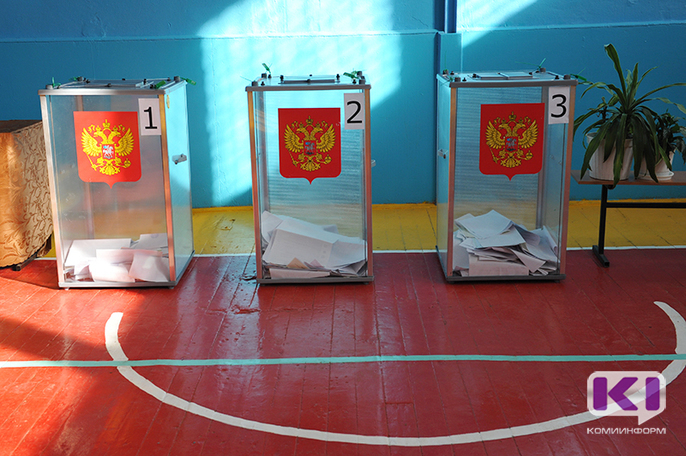 Завтра стартует этап приема заявлений о включении в список избирателей по месту нахождения