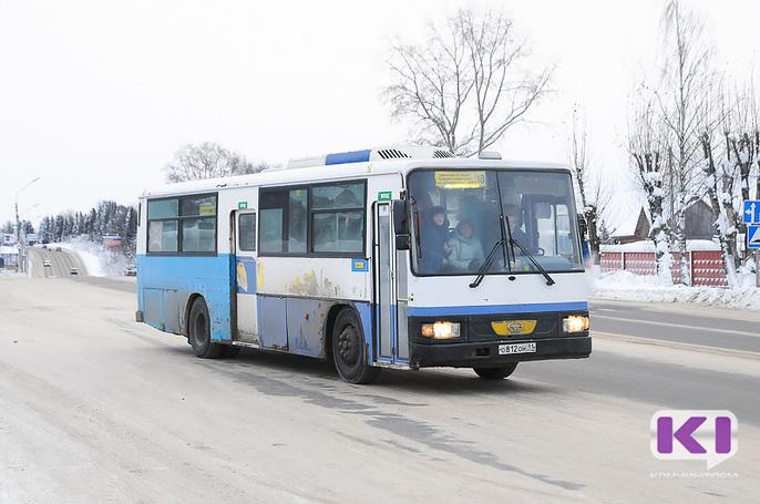 Инструкция для водителей осуществляющих перевозки пассажиров автобусами
