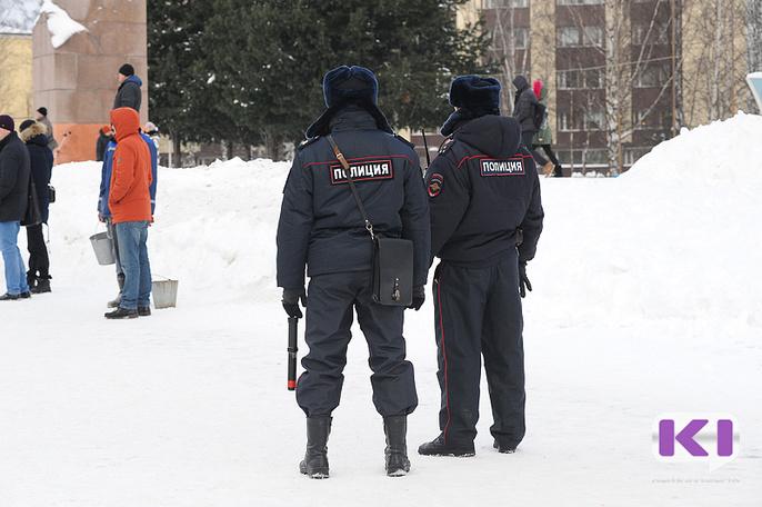 Сыктывкарского студента привлекли к ответственности за распространение незаконных агитационных материалов