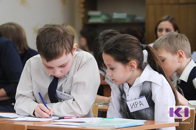 Через три года в школах Коми ликвидируют двусменку