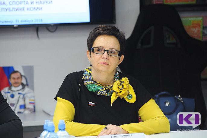 Ольга Савастьянова займется развитием талантливых детей Коми