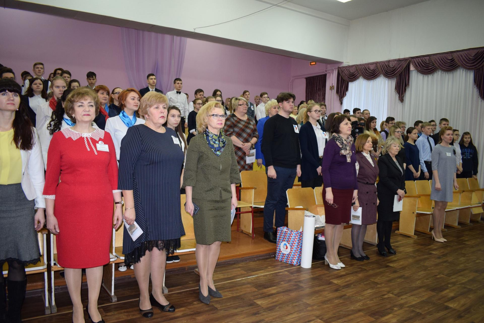 В Инте впервые прошел семинар Всероссийского движения школьников