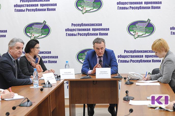 В Сыктывкаре зарегистрировано 24 желающих стать общественными наблюдателями на выборах 18 марта