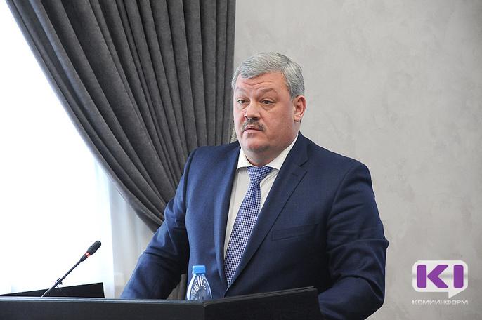 В 2017 году в собственность Коми возвращены активы на сумму более 6 млрд рублей