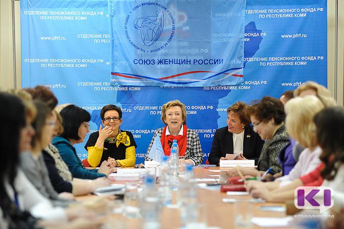 Женщины Коми предложили помощь в создании Советов отцов по всей республике