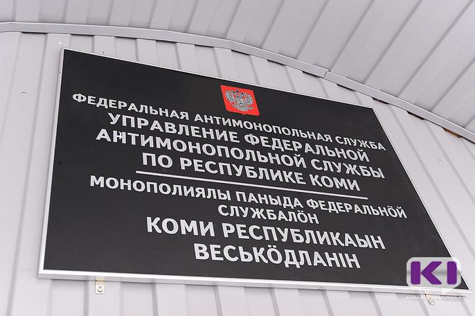 Коми УФАС выявило признаки неоднократных сговоров на торгах