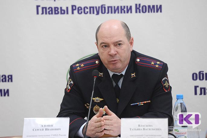 В Сыктывкаре 44 кандидата прошли предварительный отбор в вузы МВД России
