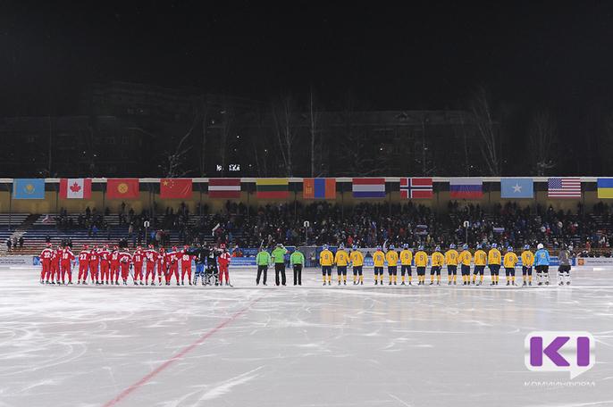 Чемпионат мира по хоккею с мячом 2021 года пройдет в Сыктывкаре