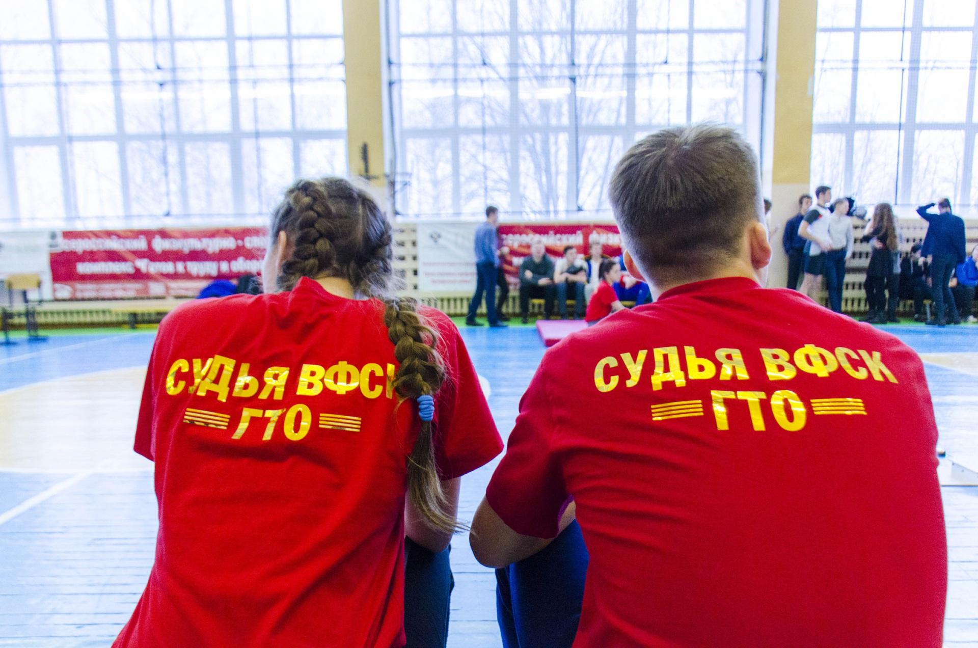 Коми заняла 17-ю строчку в национальном рейтинге ГТО среди субъектов