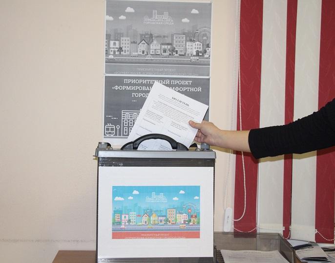 Печорцы представили свыше пяти с половиной тысяч предложений по благоустройству города