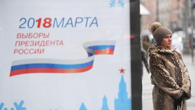 Социологи выяснили отношение россиян к кандидатам в президенты