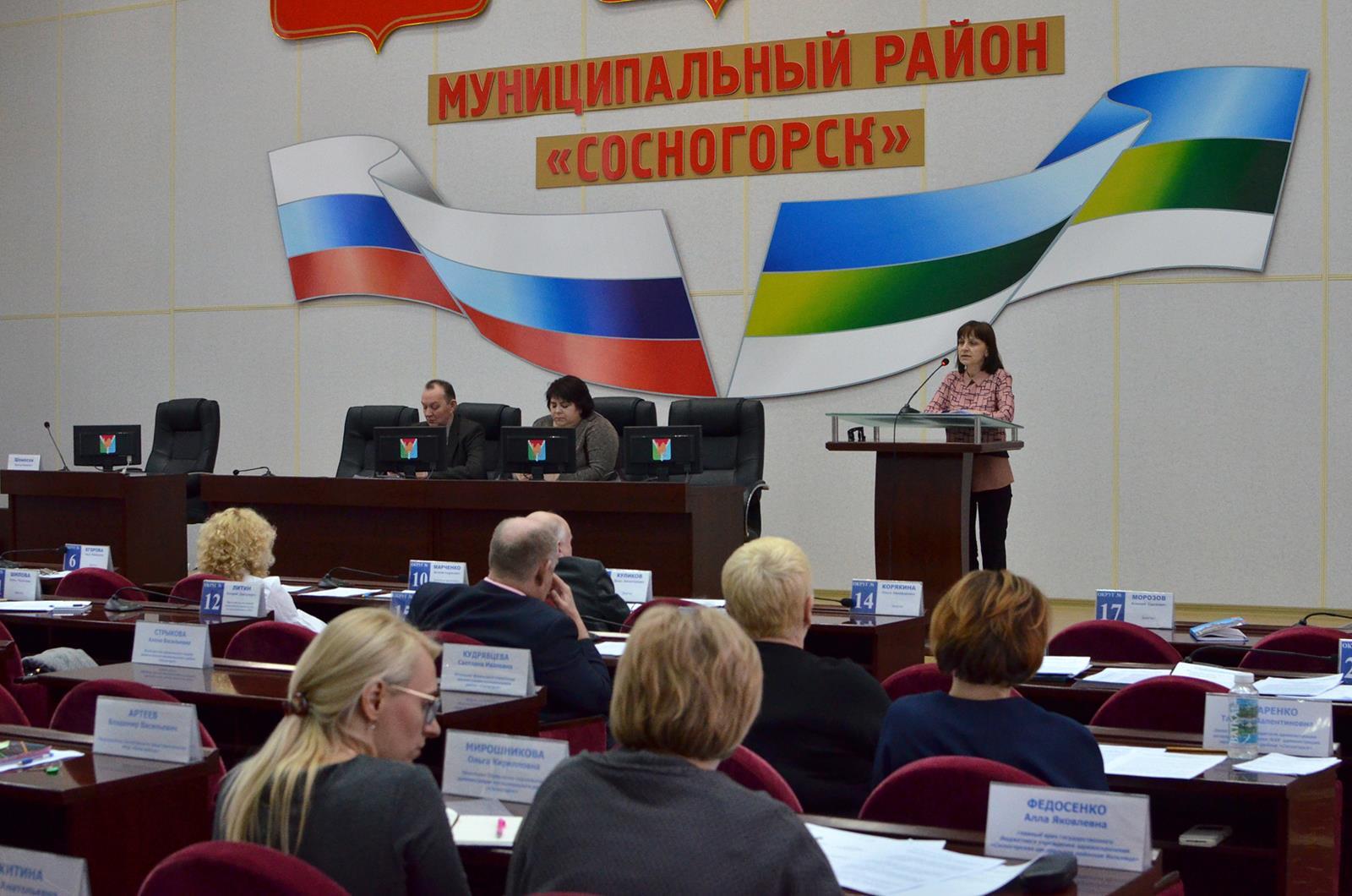 Sosnogorsk_26.01.2018-1.jpg