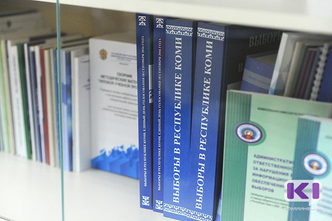 В Коми региональные штабы кандидатов в президенты приступили к распространению агитационных материалов