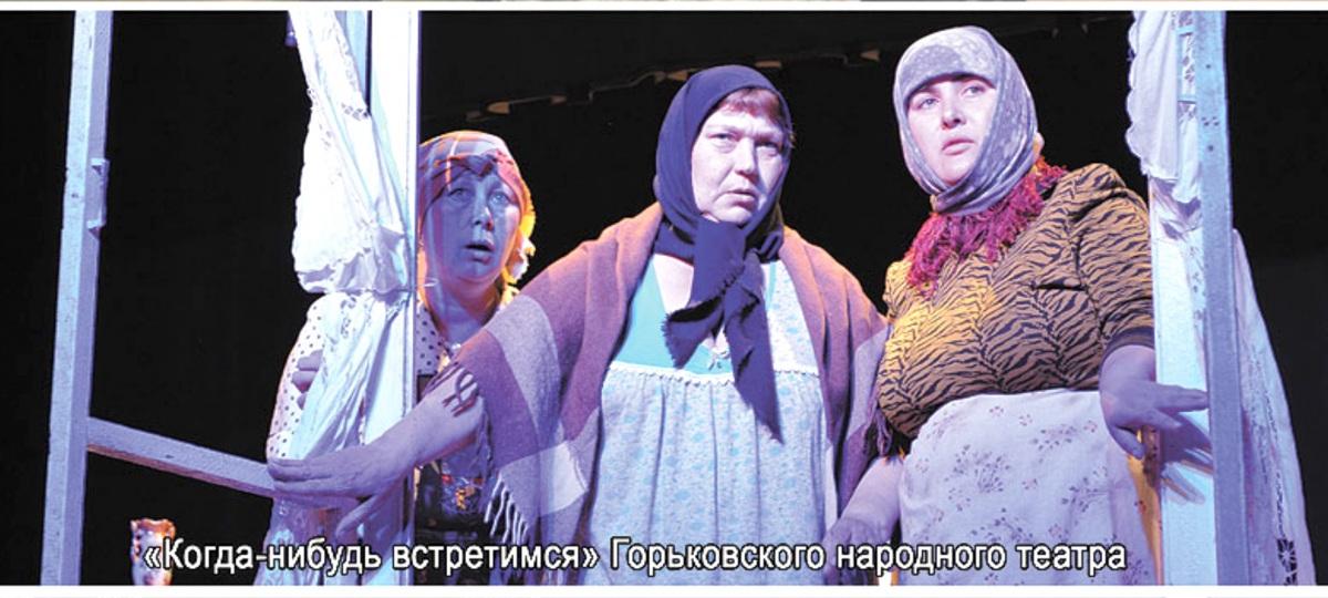 Пьеса коми драматурга Алексея Попова стала дипломантом международного конкурса