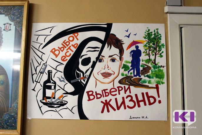 Житель Усть-Цильмы выплатил долг марихуаной