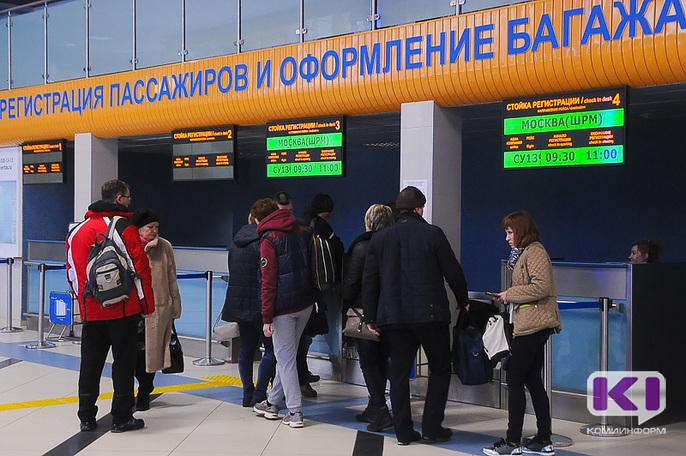 Из-за непогоды сыктывкарцы вылетели в Москву на 4 часа позже