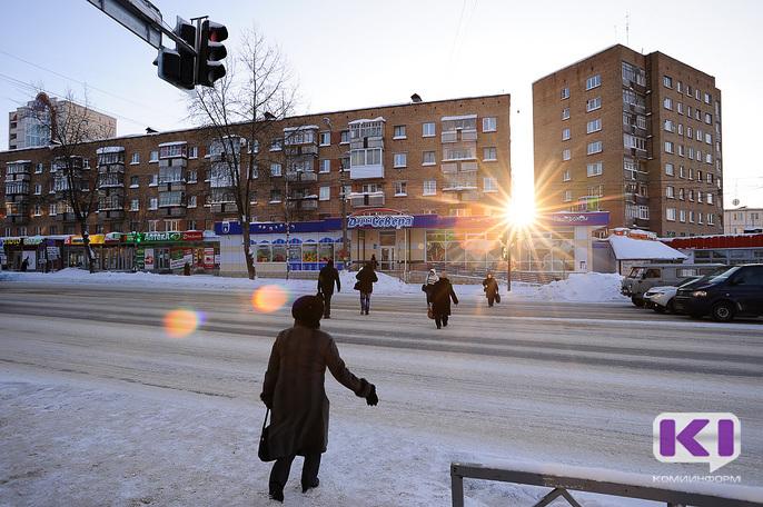 В столице Коми утвержден план программы