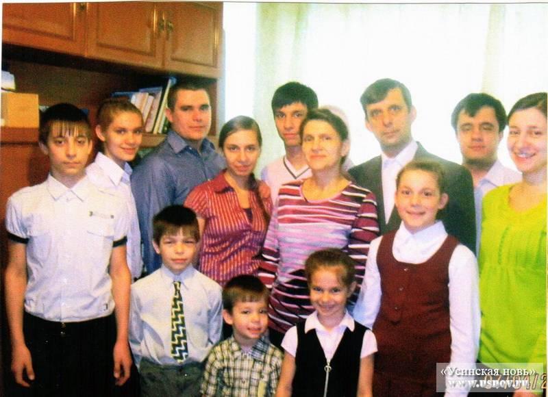 Семья Потоловых из Усинска удостоена ордена
