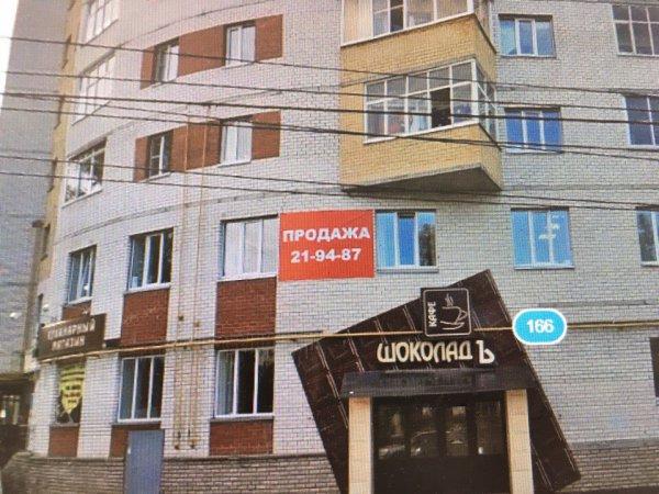 Трудовой договор Интернациональная улица документы для кредита в москве Архангельский переулок