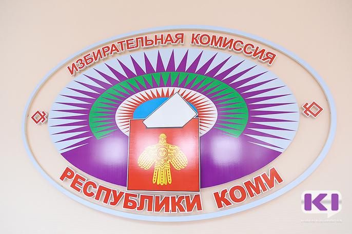 Школьники из Воркуты посетили Избирком Коми в День открытых дверей