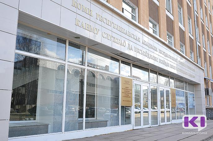 В Академии Госслужбы Коми научат, как получить президентский грант на реализацию социального проекта