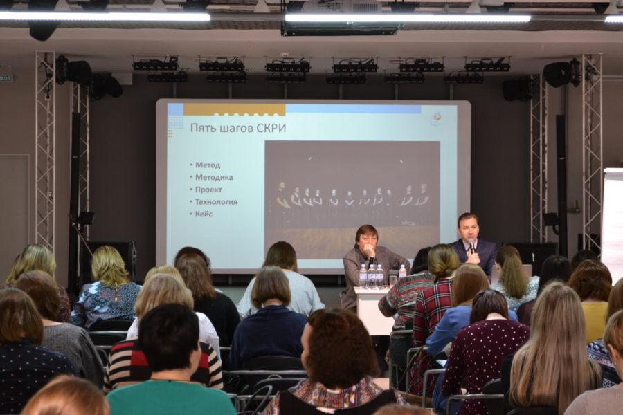 От библиотерапии до танцевальной студии: в Сыктывкаре прошел семинар по социально-культурной реабилитации инвалидов