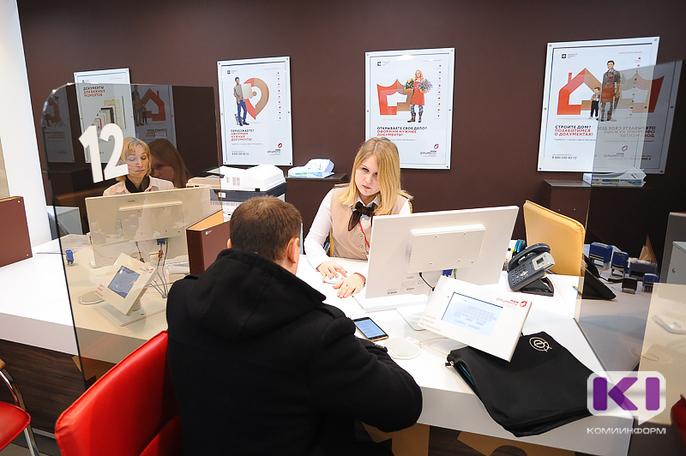 За неделю МФЦ Коми приняли более 160 заявлений для голосования по месту пребывания