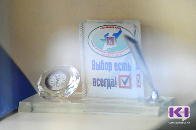 ЦИК РФ: впервые сдавшие подписи все кандидаты в президенты успешно прошли проверку