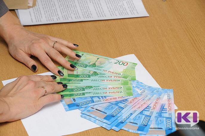 Самые высокие зарплаты в Республике Коми в феврале