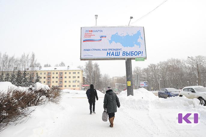 В Коми отсутствуют около 70 тысяч человек, включенных в избирательные списки