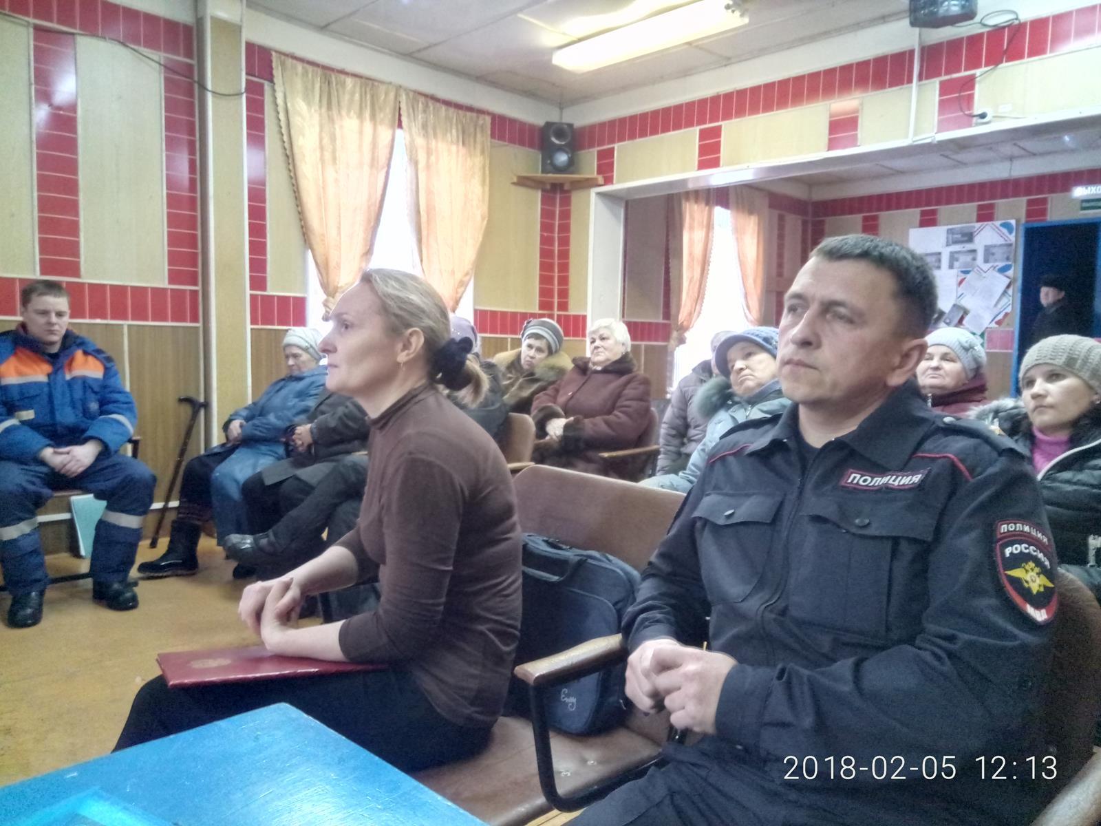 Koigorodok_Kuzel_05.02.2018.jpg