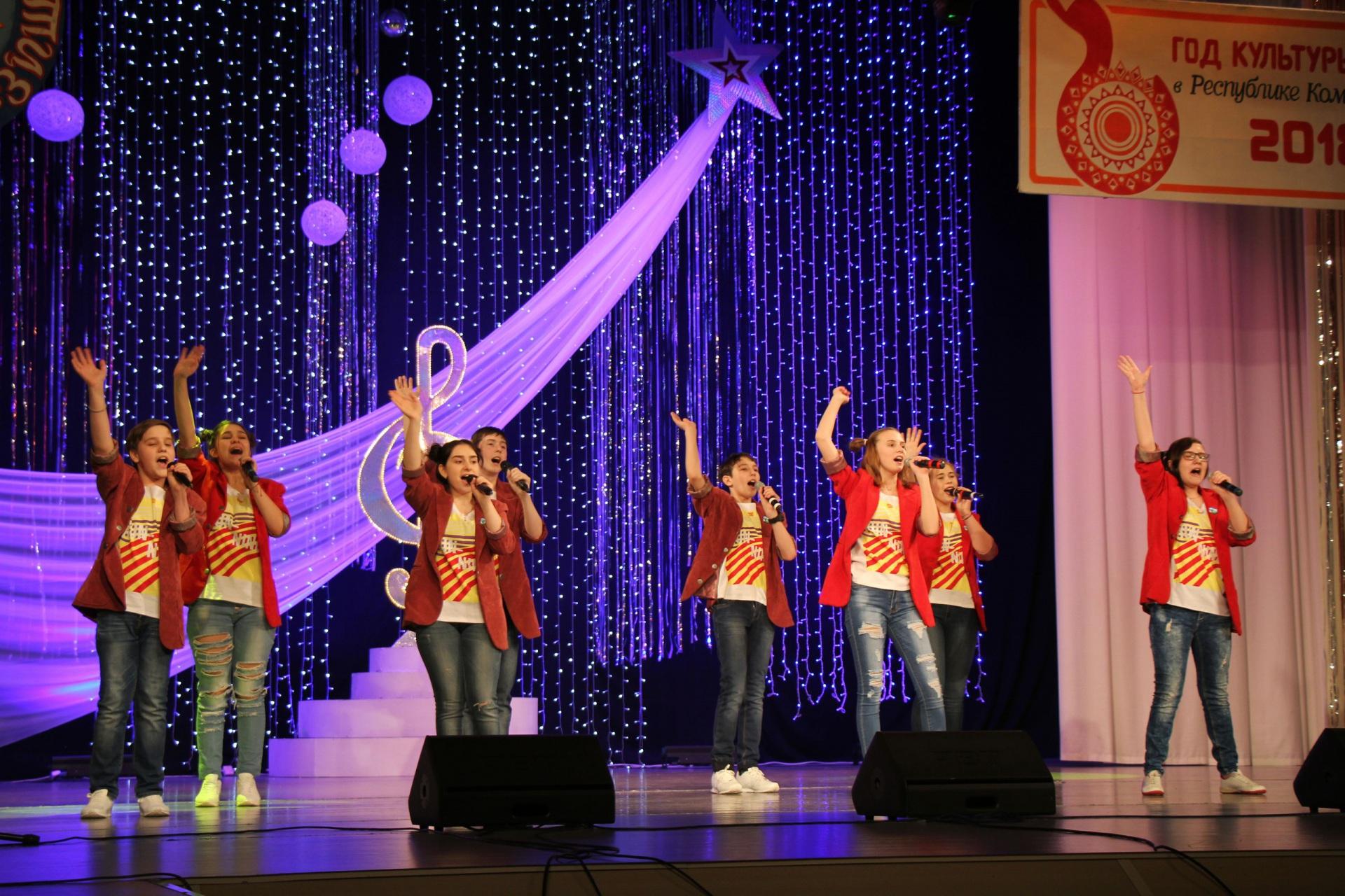 Конкурс юных вокалистов в Инте собрал рекордное число участников