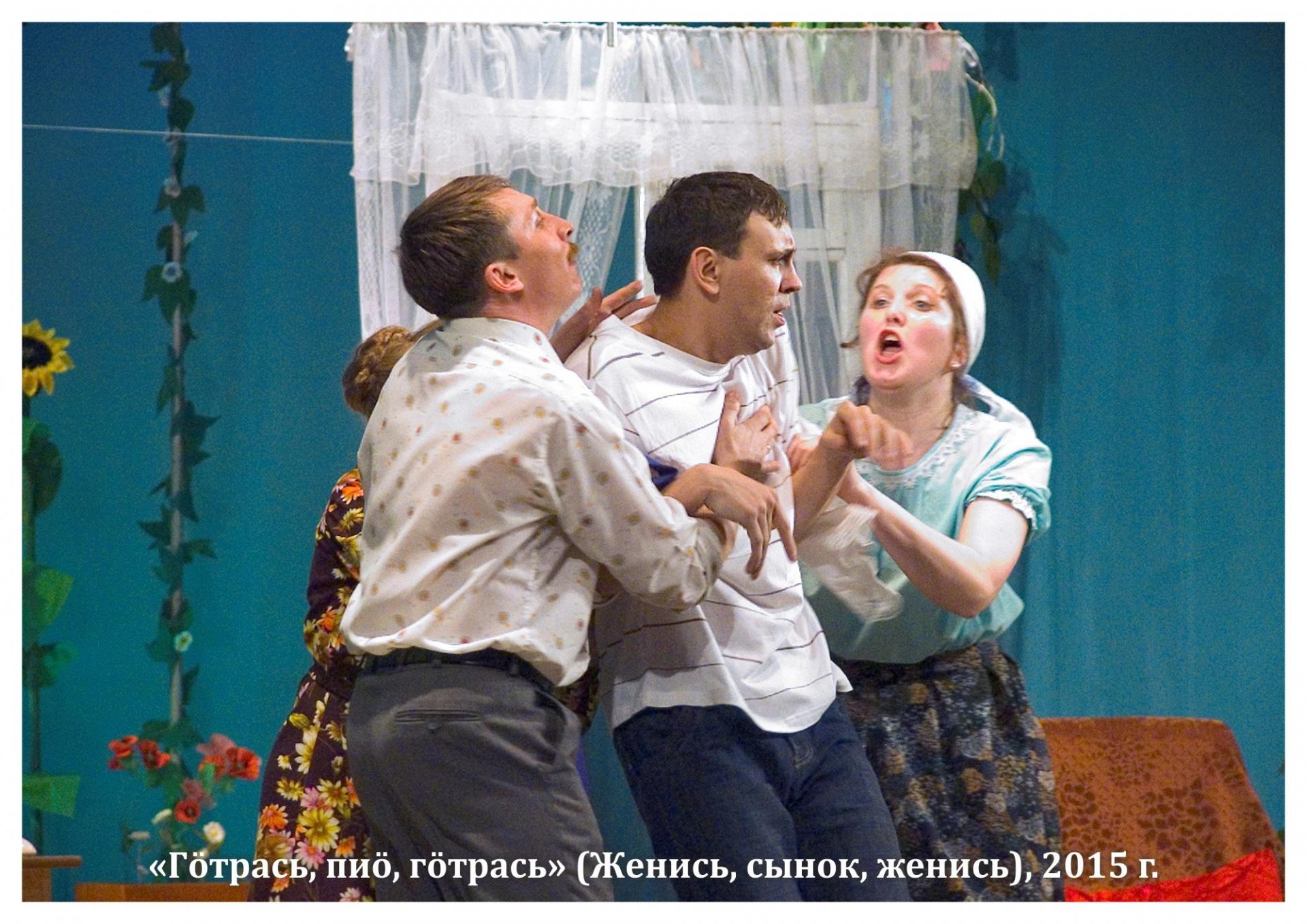 Национальный театр Коми едет на северные гастроли