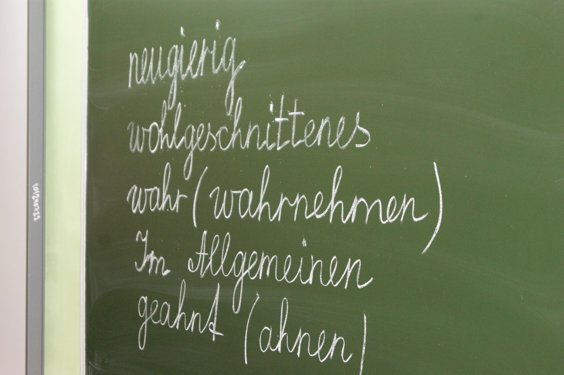 В Сыктывкаре пройдет открытый диктант по немецкому языку