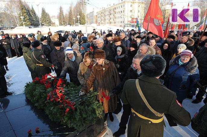 В Сыктывкаре прошел траурный митинг в память об