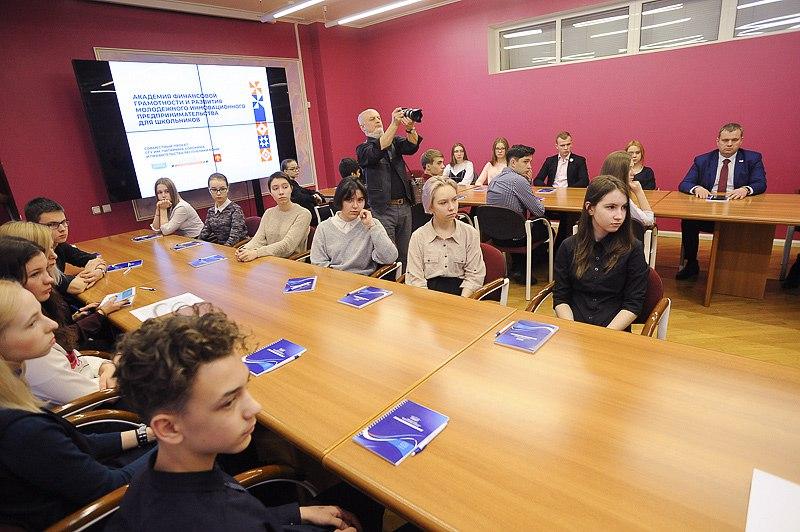 В Сыктывкаре открыли Академию финансовой грамотности для школьников