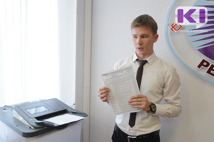 Избирком Коми представил учебный кабинет с комплексом обработки бюллетеней