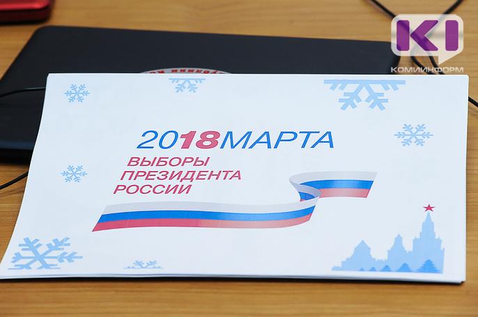ЦИК России начинает формировать участковые избиркомы за рубежом
