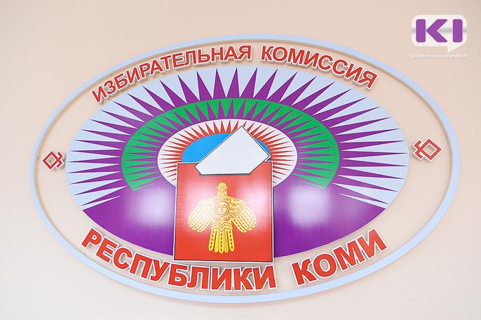 Избирком Коми утвердил текст избирательного бюллетеня на коми языке