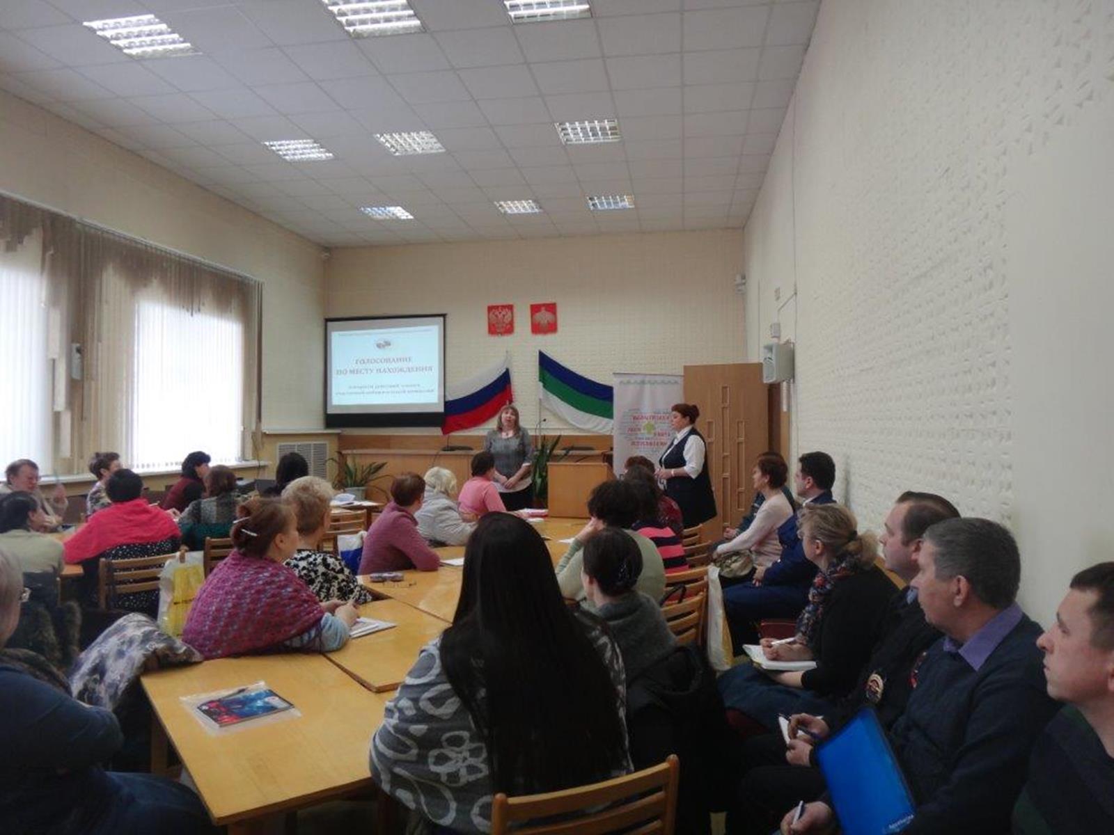 Koigorodok_glavy-SP-ghiteli_14.02.2018.jpg