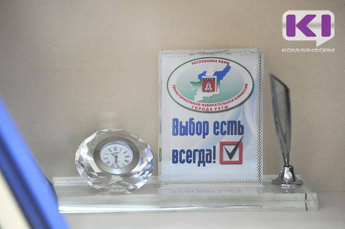 В Коми во всех предвыборных штабах утверждены графики приема граждан