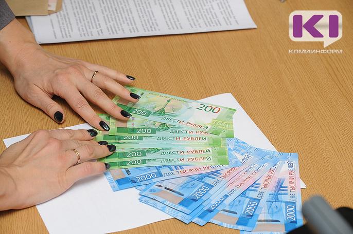 9e39c0ec9831 В Коми средняя зарплата в декабре вместе с годовыми премиями составила 56,4  тыс.рублей