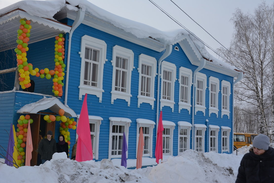 В селе Гам Усть-Вымского района после капитального ремонта открыли Дом культуры