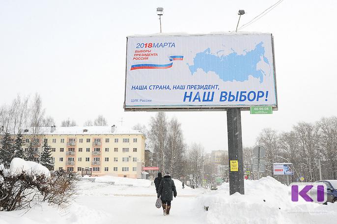 ЦИК России: рассылка бюллетеней для голосования россиян за рубежом начнется 19 февраля