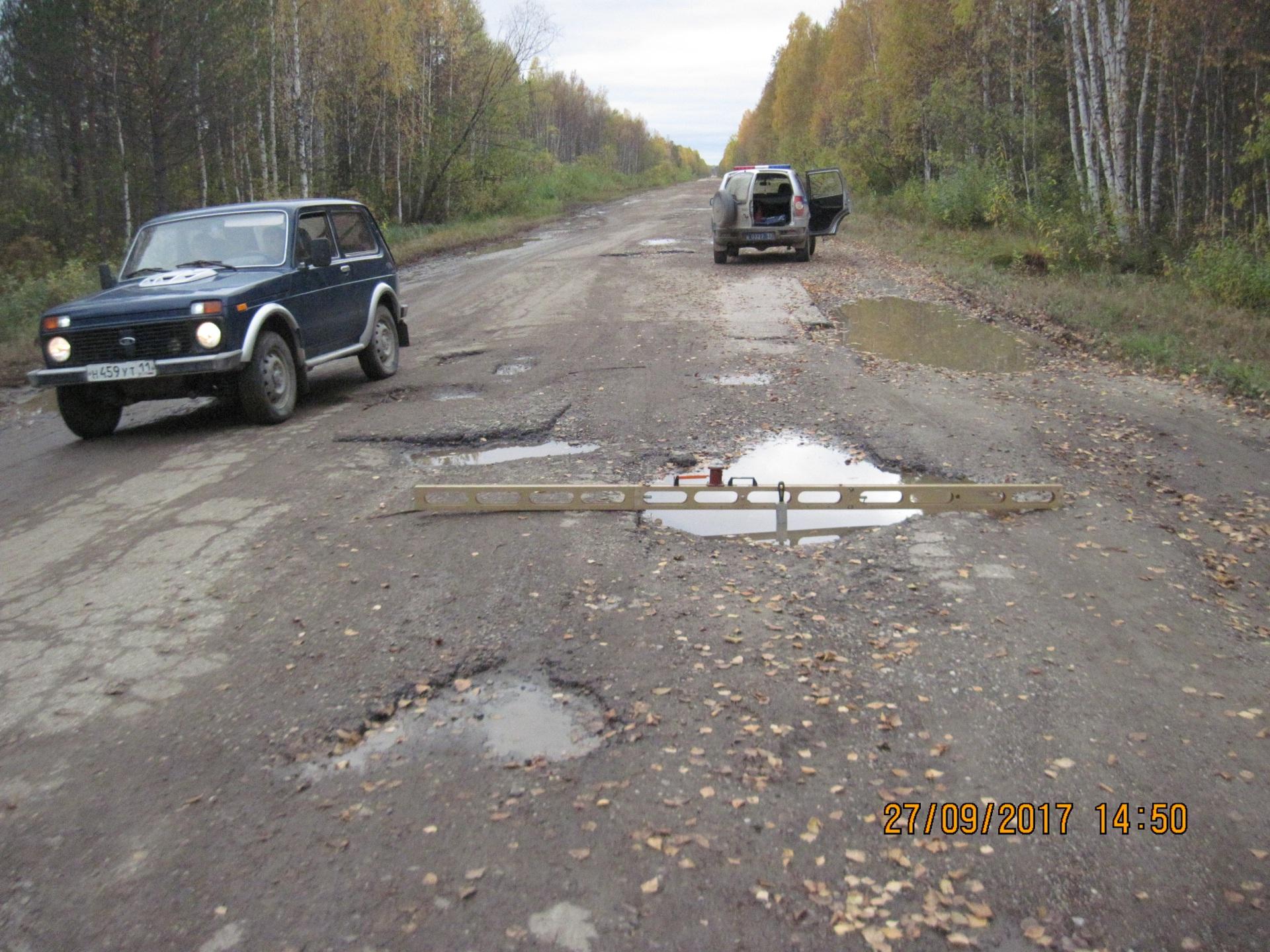 По иску прокурора должна быть отремонтирована автодорога